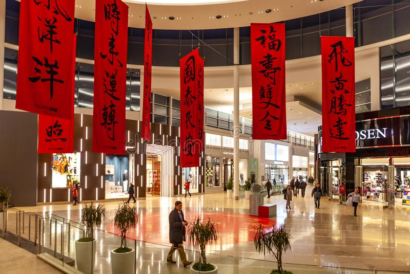 Mississauga, Kanada, am 14. Februar 2019: Das Einkaufszentrum des Quadrat-eins gelegen in Mississauga, Ontario, Kanada Das 3. grö stockfotos