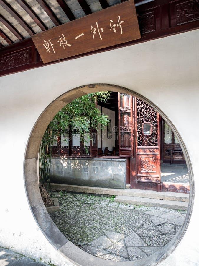 Mistrz sieci Ogrodowy Wang Shi Juan, Suzhou, Chiny obraz stock