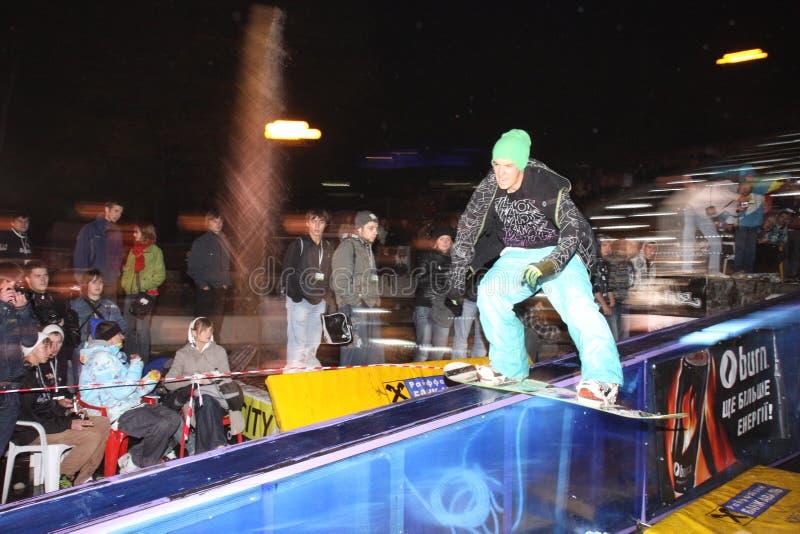 mistrzostwa jazda na snowboardzie ukrainian zdjęcie royalty free