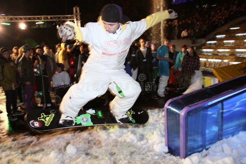 mistrzostwa jazda na snowboardzie ukrainian fotografia royalty free