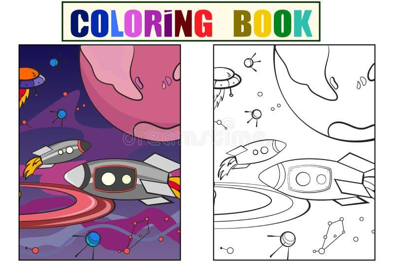 Mit Planetenraumvektor für Erwachsene Karikaturkinder, die, Farbe, Schwarzweiss färben stock abbildung