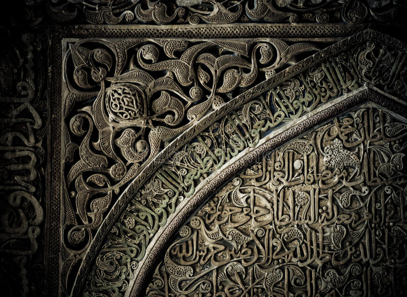 Mit Ziegeln gedeckter Hintergrund mit orientalischen Verzierungen stockfotografie