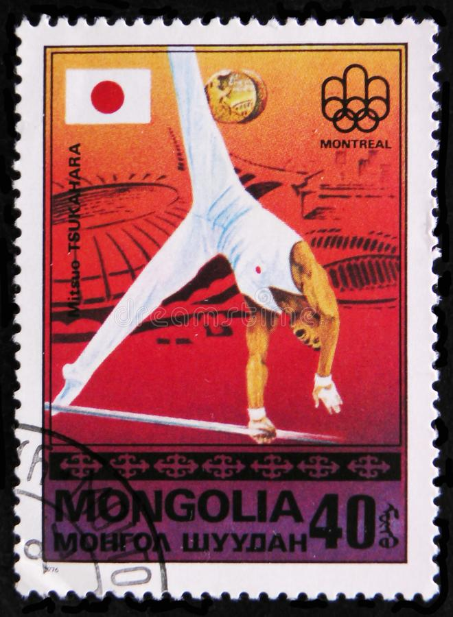 Mitsuo Tsukuhara, Montreal Games Emblem, South Korea Flag, Gold Medals, from the series `Gold medal winners`, circa 1976. MOSCOW, RUSSIA - APRIL 2, 2017: A post royalty free stock photos