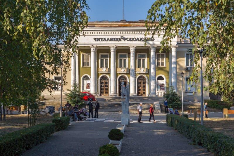 Mitt av staden av Asenovgrad, Plovdiv region, Bulgarien royaltyfria bilder