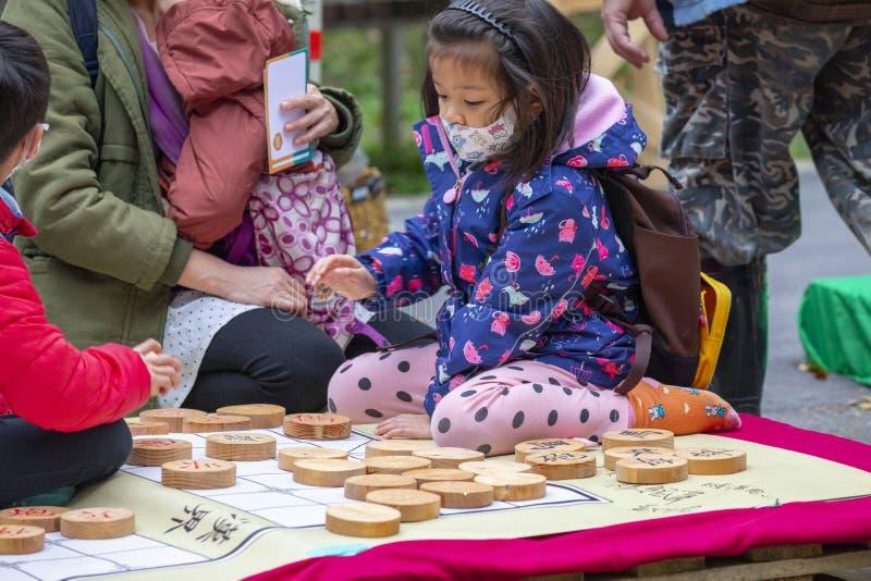 Mitt för gemenskapaktivitet, Limin rekreation, Taiwan, ny Taipei stad, livfestival arkivfoto
