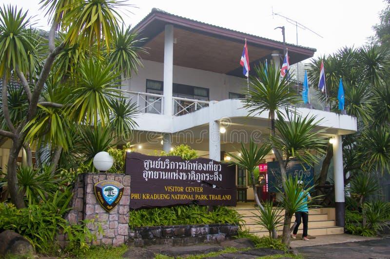 Mitt för Phu kraduengbesökare i Thailand arkivfoton