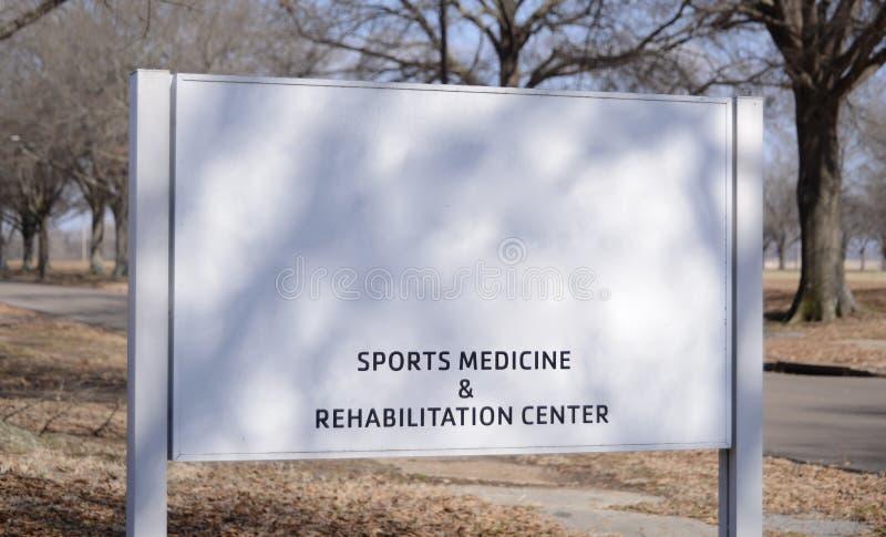 Mitt för sportmedicin och rehabilitering arkivbild
