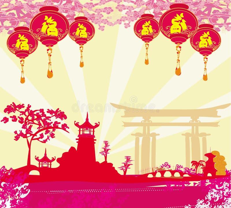 Mitt--höst festival för kinesiskt nytt år
