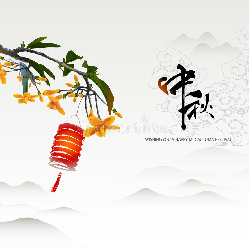Mitt- höstfestival stock illustrationer