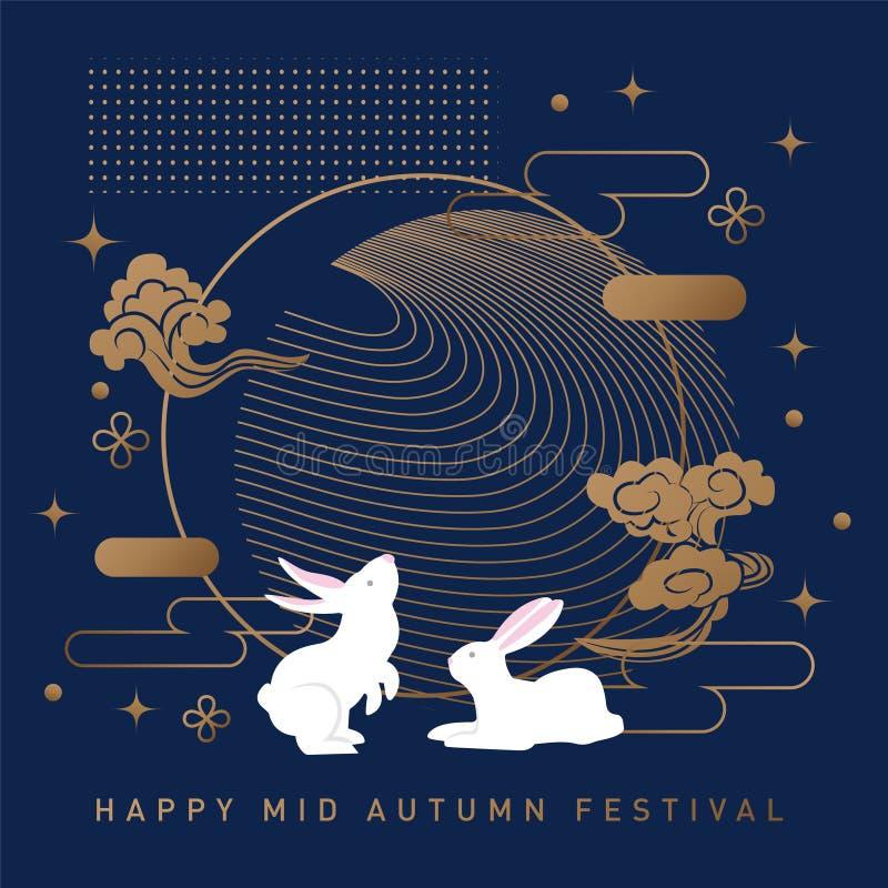 Mitt- h?stfestival stock illustrationer