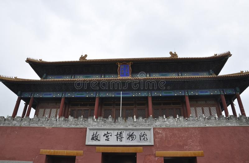 Mittagstor des Palast-Museums von der Verbotenen Stadt in Peking lizenzfreie stockfotografie