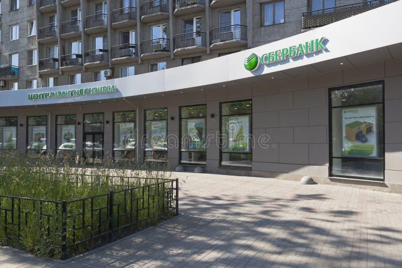 Mitte für wirtschaftliche Entwicklung von Sberbank auf Kamennoostrovsky Prospekt in St Petersburg stockfoto