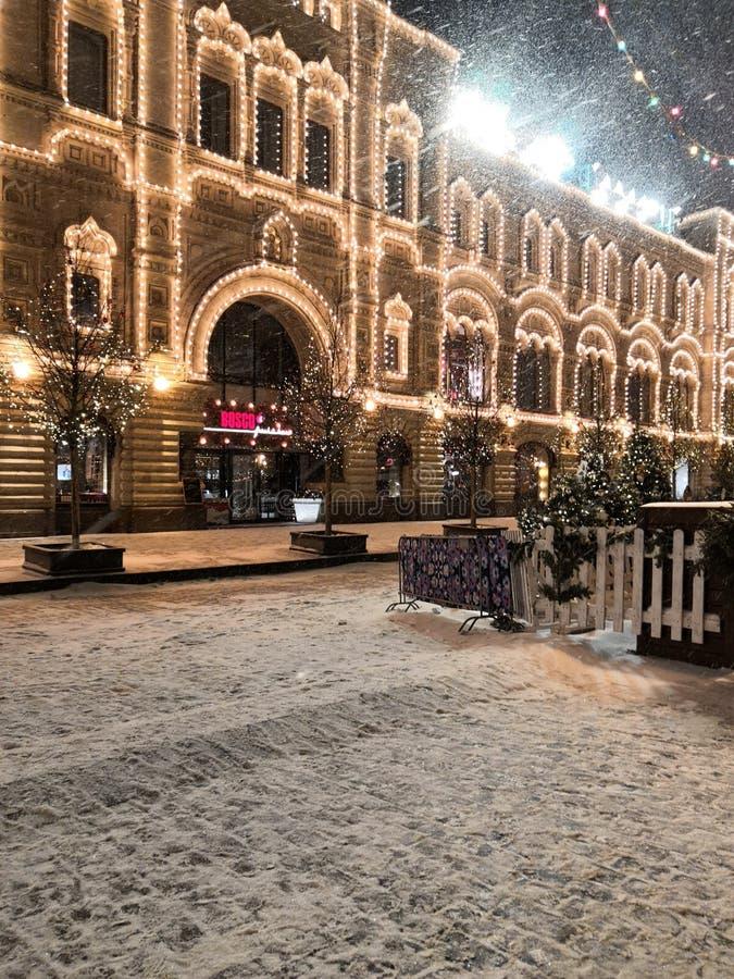 Mitte von Moskau lizenzfreie stockfotos