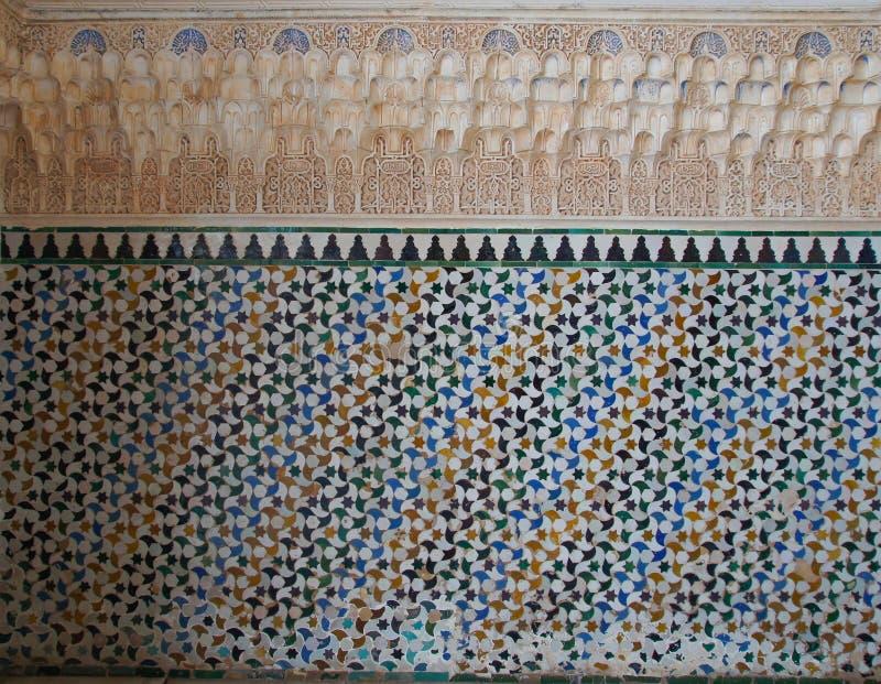 Mittelalterliche arabische kunst in alhambra stockbild for Arabische dekoration