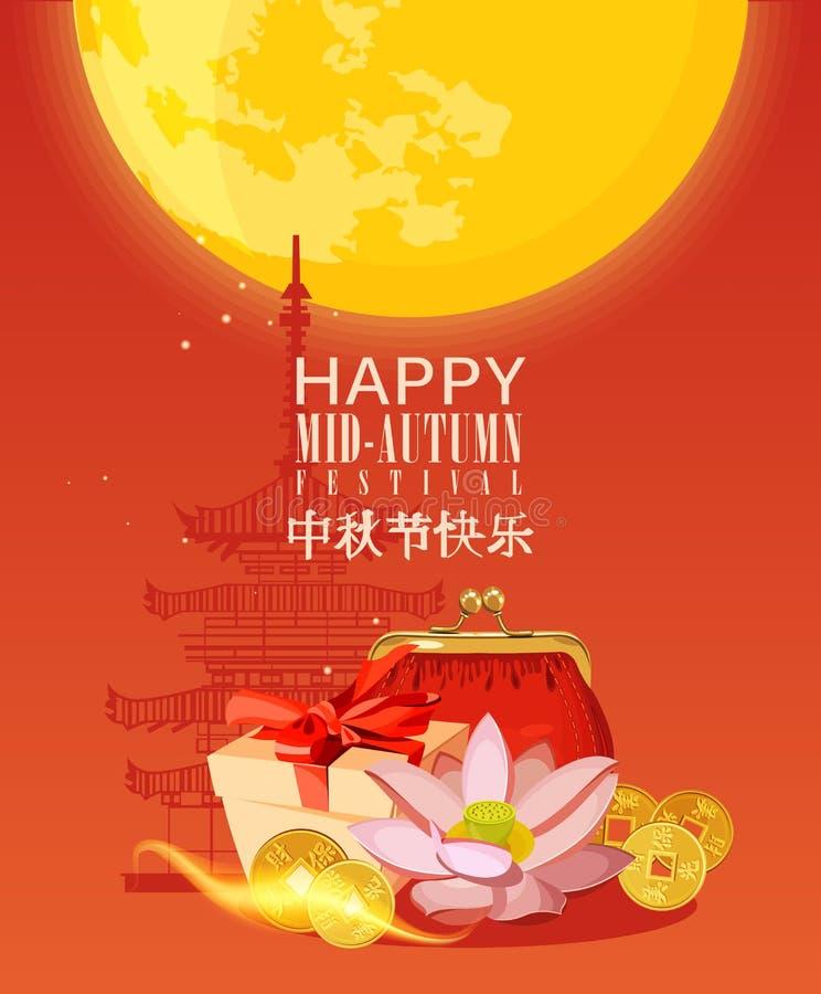 Mittlerer Autumn Lantern Festival-Vektorhintergrund mit chinesischen Geschenken stock abbildung