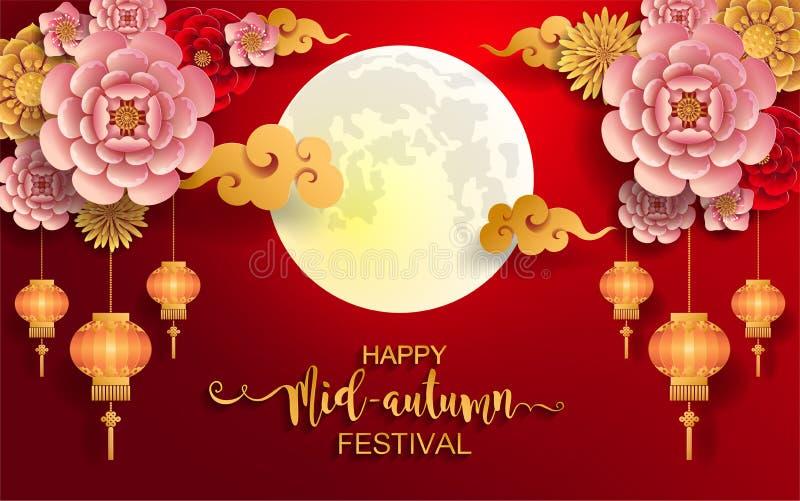 Mittleres Herbstfestival stock abbildung