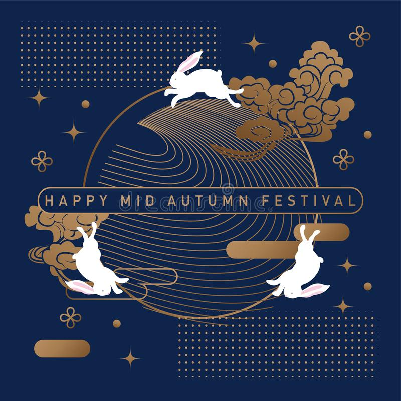 Mittleres Herbstfestival lizenzfreie abbildung