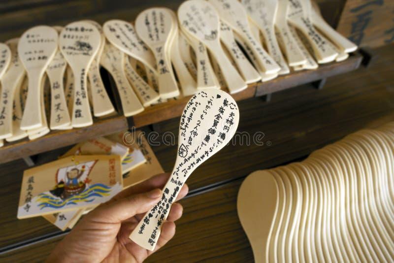 Miyajima - le Japon photos stock