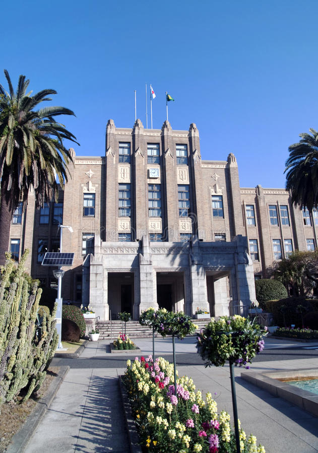 Download Miyazaki Prefecture Hall stock image. Image of tourism - 12982191
