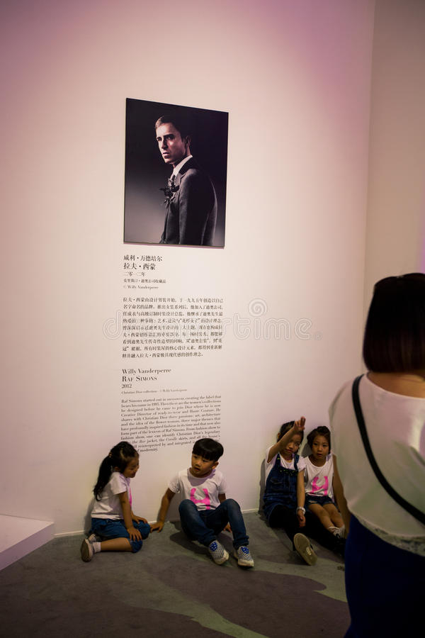 Mlle Dior Exhibition en Chine images stock