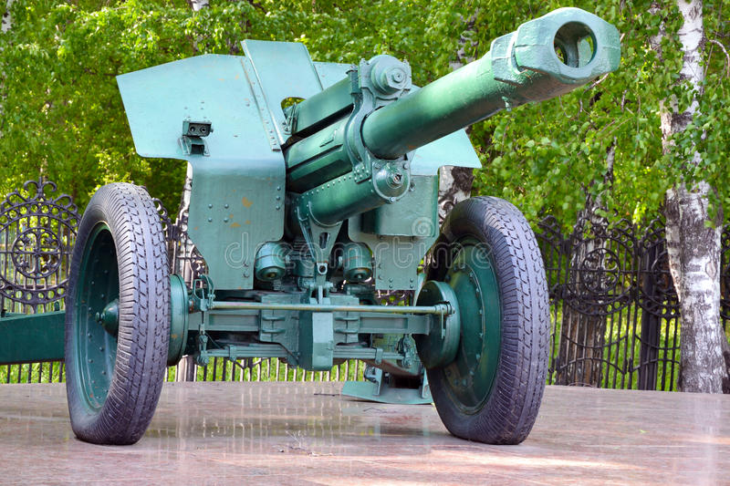 152 mm howitzer model of 1943. 152 mm howitzer model of 1943 during the Second World War royalty free stock image