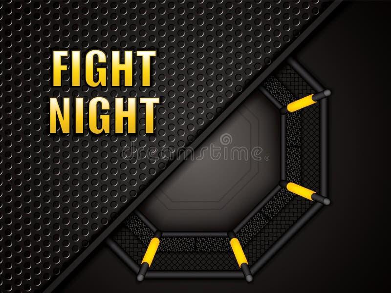 MMA ośmioboka klatka royalty ilustracja