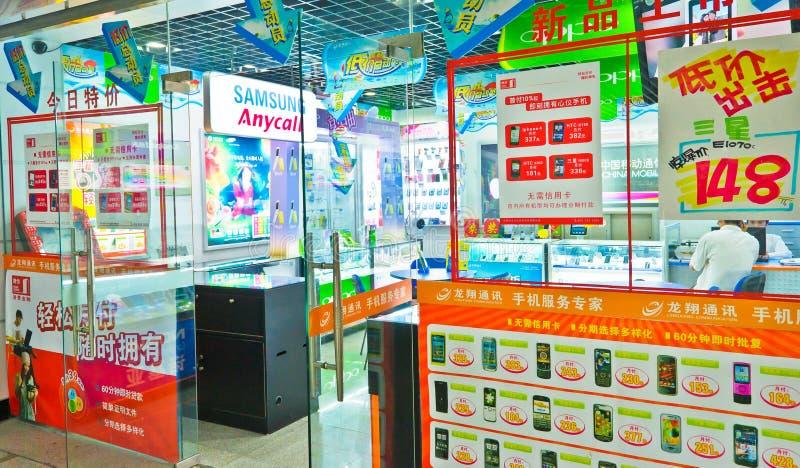 Mobiele apparatuur winkel stock afbeeldingen
