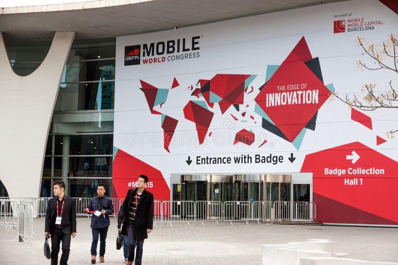 Mobile World Congress 2015 stock photo