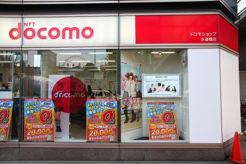 Mobilny operator w Japonia zdjęcia royalty free