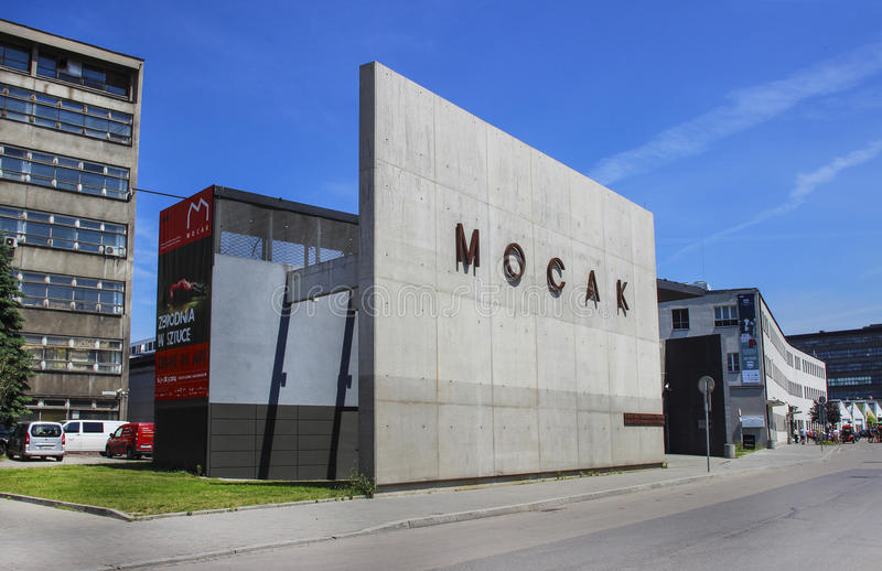 Mocak - museum of contemporary art in Krakow, Poland. stock image