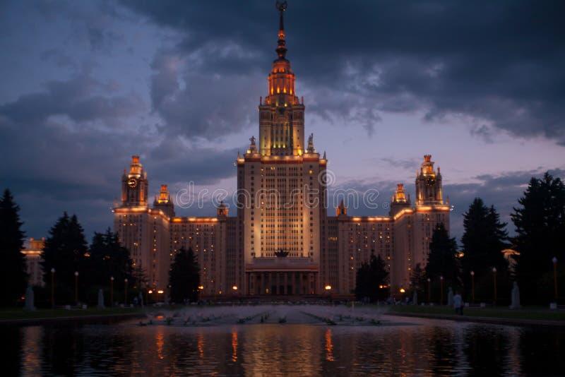 Mocow uniwersytet zdjęcia stock