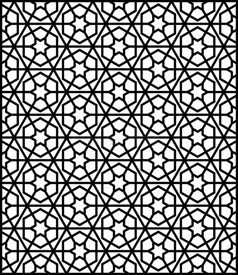 Modèle arabe sensible pour la décoration intérieure de décor et de fenêtre illustration de vecteur