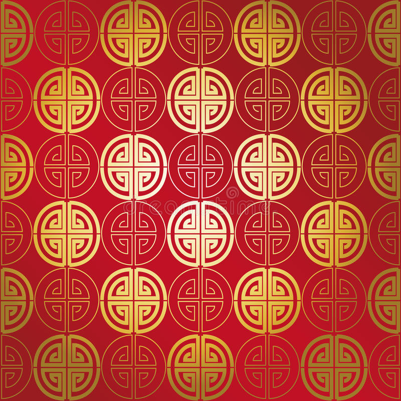 Modèle chinois géométrique sans couture d'or rouge illustration de vecteur