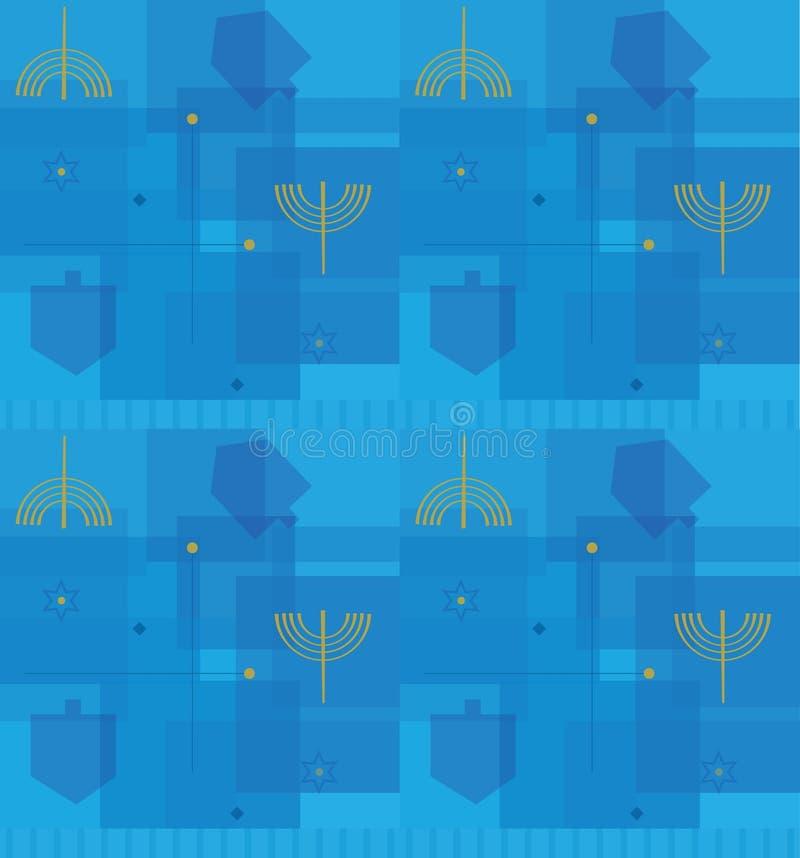 Modèle d'abrégé sur Hanoucca illustration de vecteur