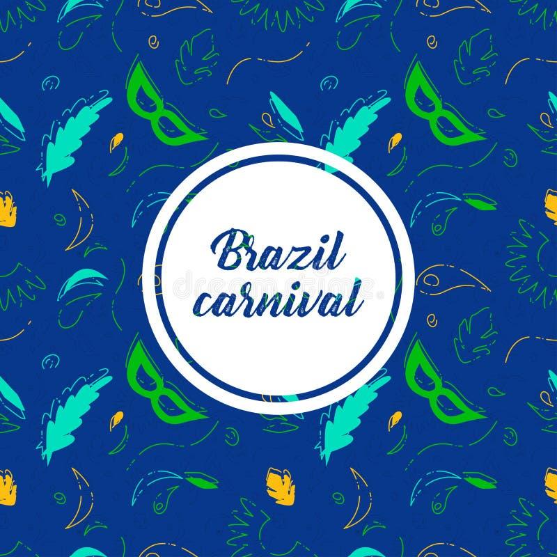 Modèle de célébration de carnaval du Brésil sans couture illustration libre de droits