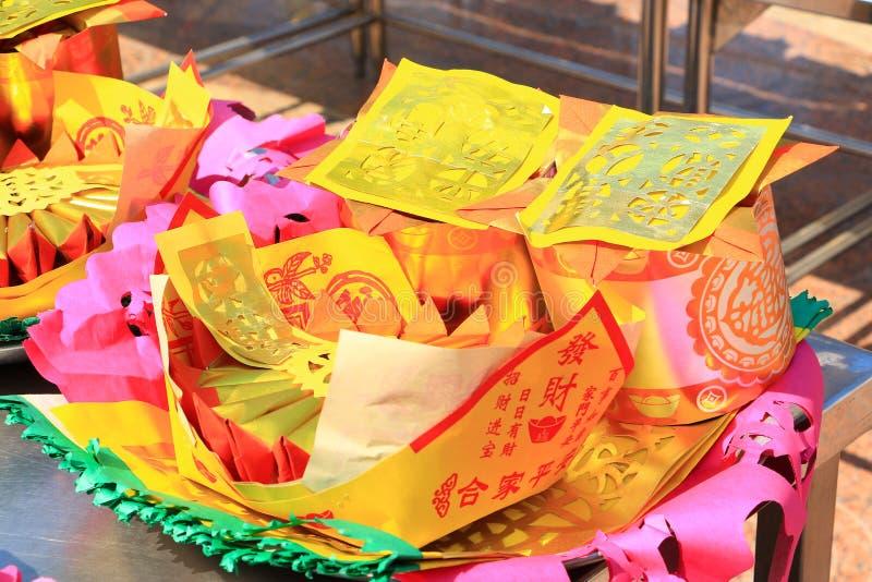 Modèle de Joss Paper, tradition chinoise pour disparu les spiritueux de l'ancêtre, foyer sélectif photo stock