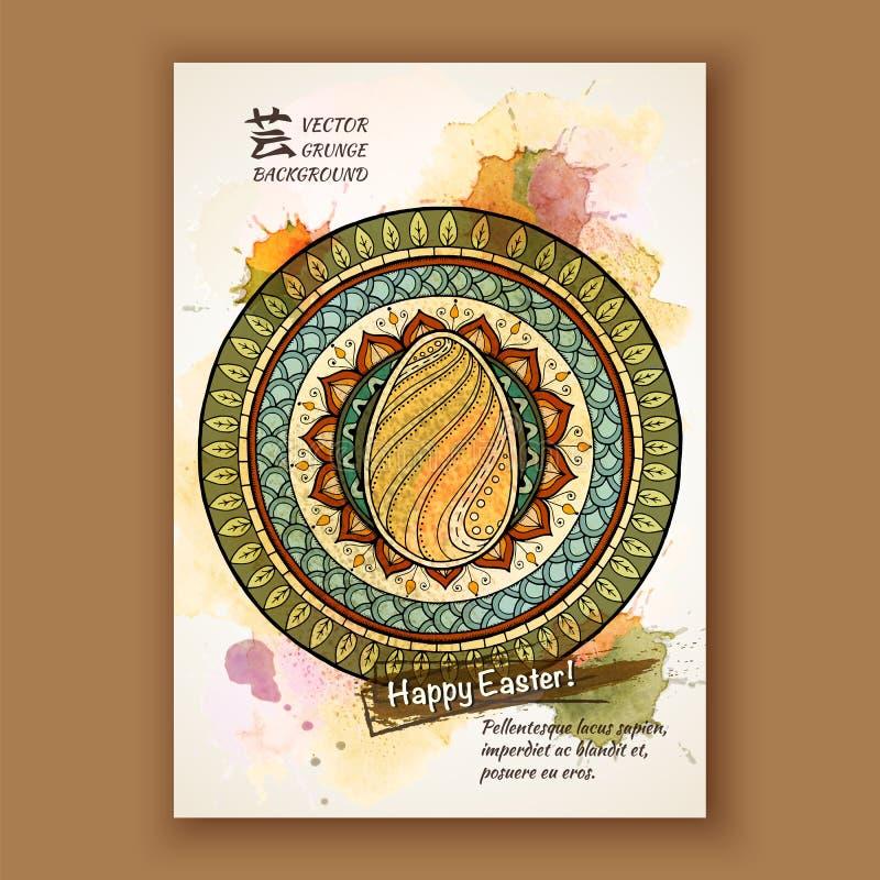 Modèle de Pâques de griffonnage de vecteur Mandala tiré par la main avec l'oeuf ethnique Fond d'aquarelle carte, brochure, calibr illustration libre de droits