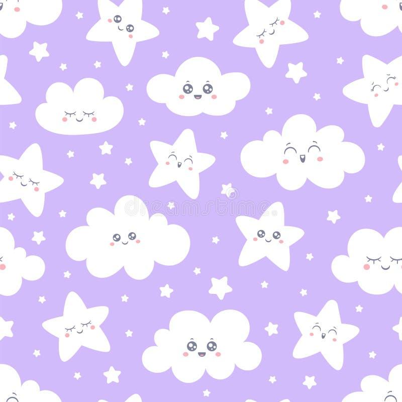 Modèle de sourire d'étoiles et de nuages de pourpre sans couture pour le tissu de pyjamas de bébé Ciel heureux d'étoile de sourir illustration de vecteur