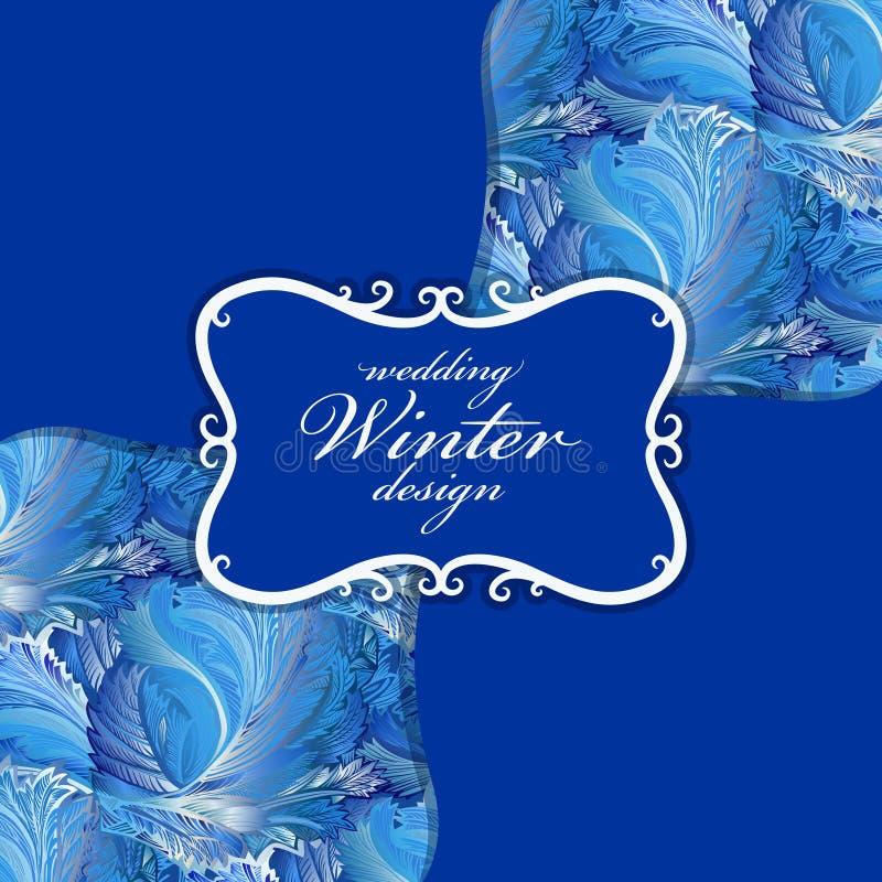 Modèle en verre de fond congelé par hiver Conception d'étiquette de cru illustration libre de droits
