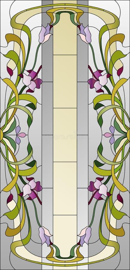 Modèle floral de verre coloré illustration libre de droits