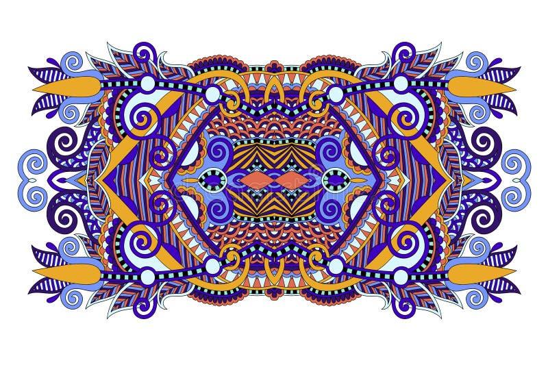 Modèle floral ethnique indien de Paisley illustration libre de droits