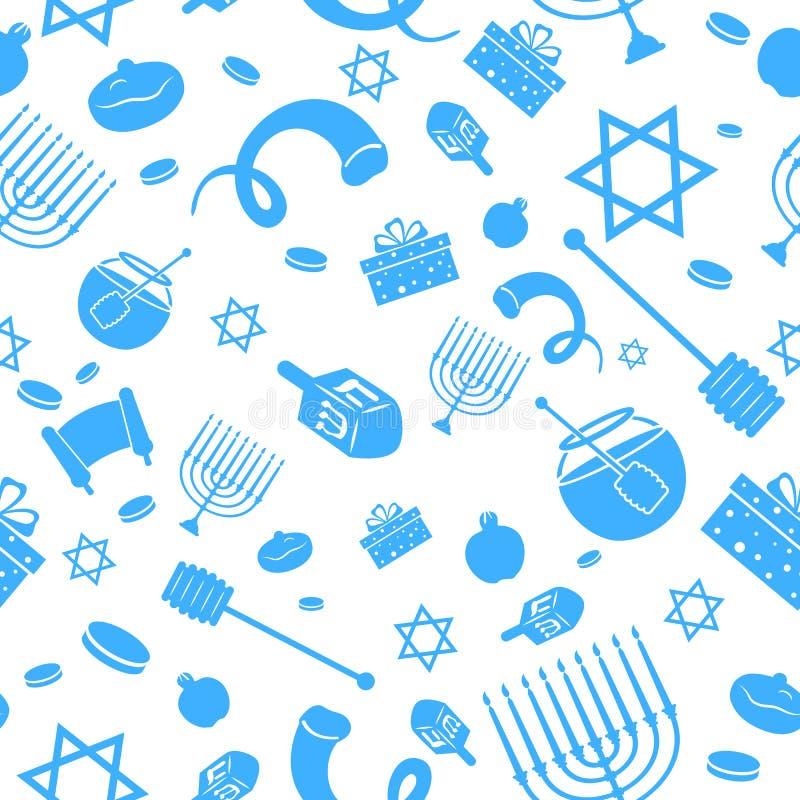 Modèle israélien sans couture de vacances illustration de vecteur