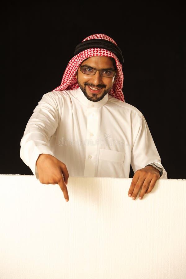 Modèle mâle d'Arabi avec l'espace d'annonce. photographie stock libre de droits