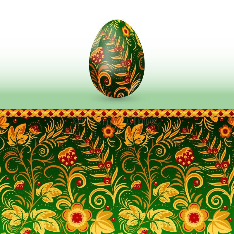 Modèle russe stylisé coloré de khokhloma d'oeuf de pâques illustration stock