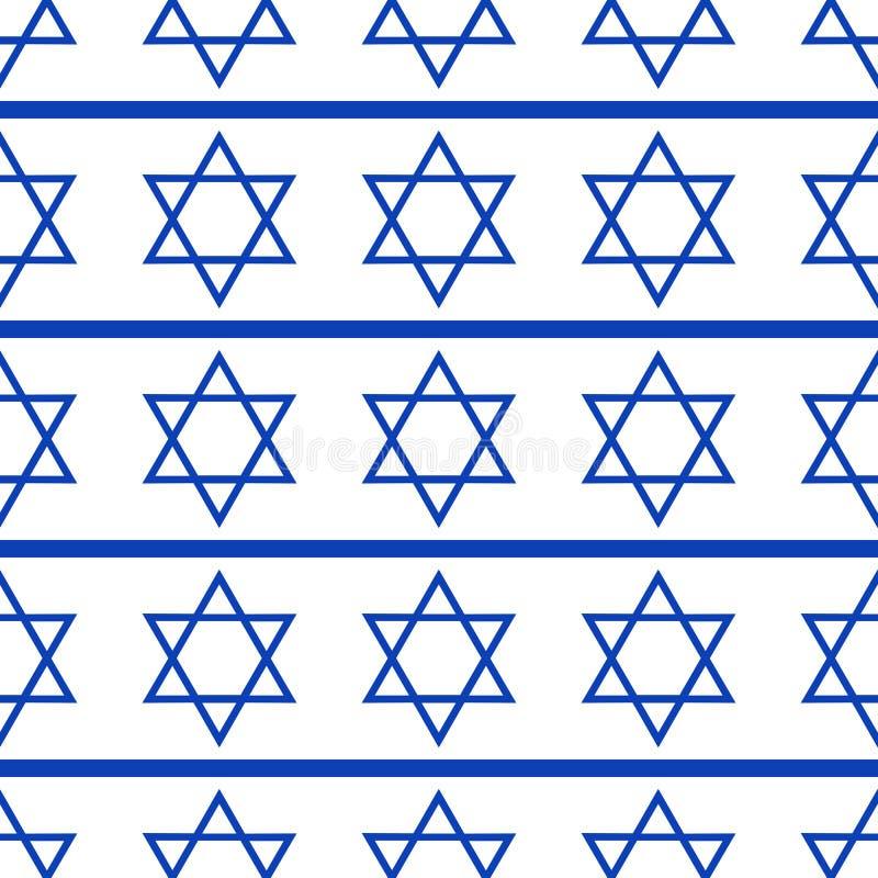 Modèle sans couture avec des symboles de l'Israélien illustration stock