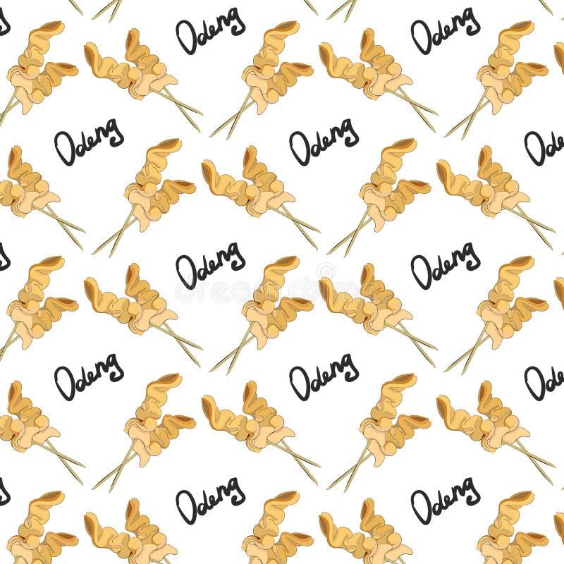 Modèle sans couture avec l'odeng coréen traditionnel de plat Nourriture cor?enne de rue La croquette de poisson oden illustration stock