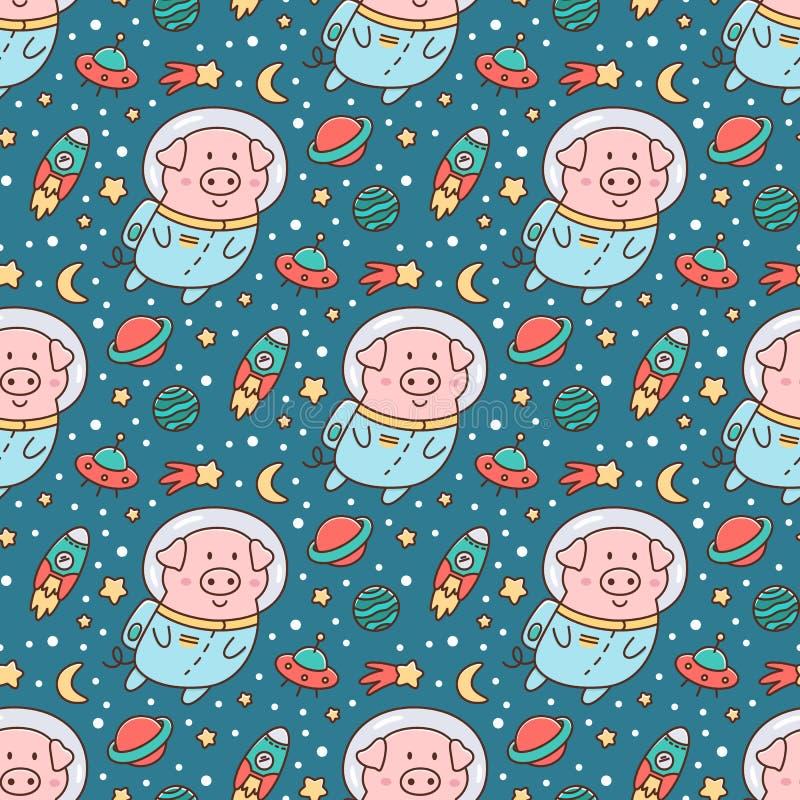 Modèle sans couture avec le porc ou l'astronaute de l'espace, dans l'espace avec des objets, sur un fond bleu illustration libre de droits