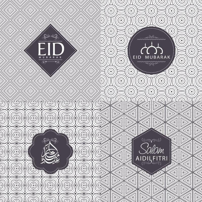 Modèle sans couture avec le texte pour la célébration d'Eid Mubarak illustration de vecteur