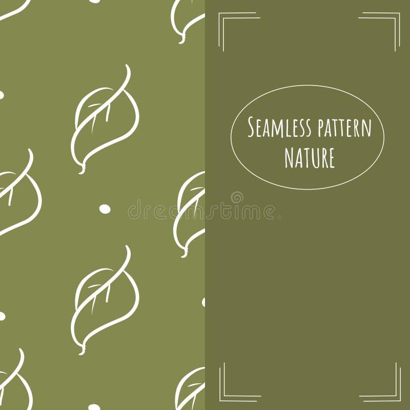 Modèle sans couture dans la couleur de tendance avec la feuille de griffonnage - écran divisé illustration de vecteur