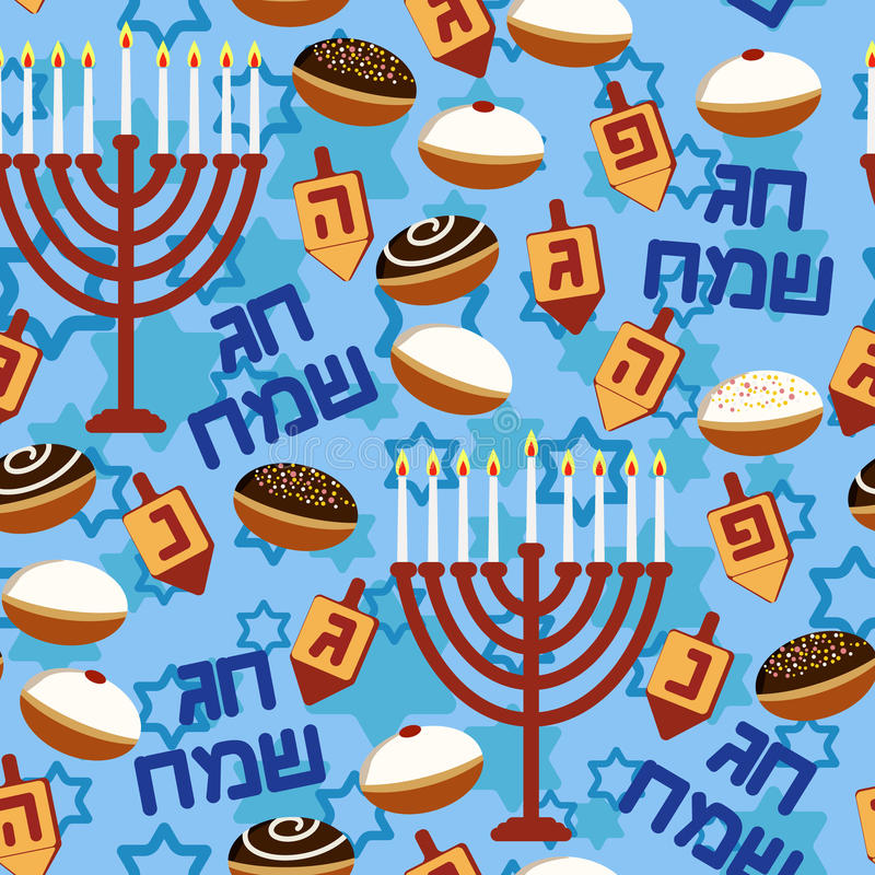 Modèle sans couture de fond de Hanoucca illustration stock